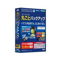 AOSデータ  ファイナル丸ごとバックアップ(V14) 1台版