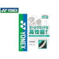 YONEX/ヨネックス  SGBA-11 ソフトテニスストリング ベイシス (ホワイト)