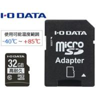 MSDIM32G 繰り返しの録画や、過酷な環境に強いのでドライブレコーダーに最適!
