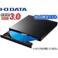 EXBD03K 薄型PCにぴったりな9.5mm厚のすっきりBDドライブ!(Web専用モデル)