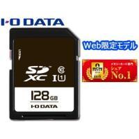 【耐X線設計】 【Web限定モデルはエコパッケージモデルです】  EXSDU1128G フルHD動画...