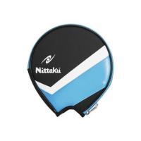 ニッタク(Nittaku)  卓球ラケットケース SMASH ROUND(スマッシュラウンド)/カラー:サックス