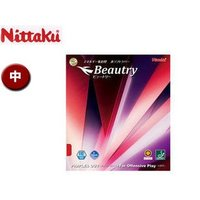 Nittaku/ニッタク  NR8566-20 表ソフトラバー ビュートリー 【中】 (レッド)
