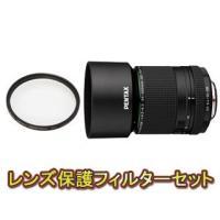DA55300F4.5fset ペンタックス  HD PENTAX-DA 55-300mmF4.5-...