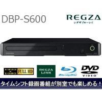 DBPS600 タイムシフト録画番組が別室でも楽しめる、ネットワーク対応ブルーレイディスクプレーヤー