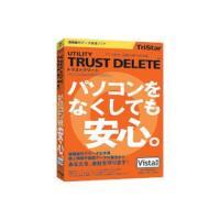 TRUSTDELETEVIST 紛失、盗難PCの個人情報・機密データを遠隔操作で消去!
