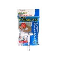 山崎産業  ラクラク トイレ床用ワイパー