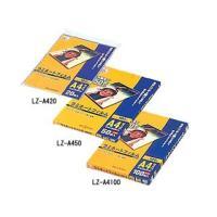 【lamifilmtokka】  LZA4100 【厚さ100ミクロン】 A4サイズ