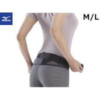 mizuno/ミズノ  C3JKB501-05 腰部骨盤ベルト メッシュタイプ 【M~L】