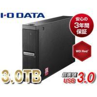 ZHDUTX3 【安心のメーカー3年保証】高信頼ハードディスク「WD Red」採用!大切なデータの安...