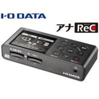 GVSDREC パソコン不要でVHS、8mmビデオをデジタル保存できる簡単ビデオキャプチャー!