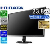 I・O DATA/アイ・オー・データ  超解像技術採用23.8型ワイドADSパネル液晶ディスプレイ EX-LD2381DB ブラック