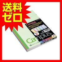コクヨ ノ-3CANX5 キャンパスノートセミB5 A罫7mm 5冊パック 商品は1点 ( 個 ) の価格になります。
