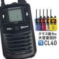インカム CL40 トランシーバー 無線機 モトローラ