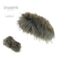 インヴェルニ inverni 12万7440 ヘアバンド ニット帽 帽子 ファー メンズレディース ワッチ ビーニー カシミヤ 秋冬 グレー系