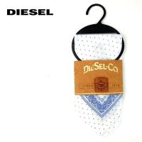 ストール スカーフ マフラー ディーゼル DIESEL 6264 SHINA SCARF 00CX4Q 00WNN プレゼント ギフト ホワイト系 ネコポス ユニセックス