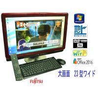 送料無料 3カ月保証 液晶一体型パソコン 富士通 FMV-DESKPOWER F/E90D  23型...