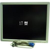 送料無料 3カ月保証 中古液晶モニター 富士通 VL-176SS 17型 解像度1280×1024 ...