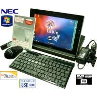 送料無料 3カ月保証 中古ノートパソコン NEC LT550/FS PC-LT550FS 10.1型...