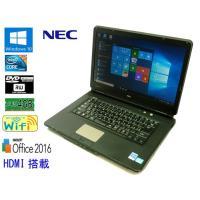 送料無料 3カ月保証 中古ノートパソコン NEC VersaPro VX-H VK25TX-F 15...