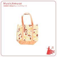 【在庫限りで廃盤】ポリエステルトートバッグ 音符柄・音楽記号 ピンク BFP-P  ミュージックアミューズ