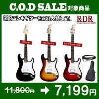 【C.O.D SALE】エレキギター エレキギター/初心者セット  ※お支払い方法に関して こちらの...