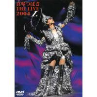 真琴つばさのコンサート収録DVD! 16:9のワイド収録により、驚異のライブを忠実に再現!