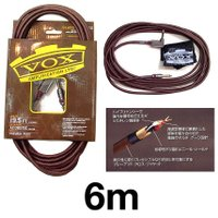 VOX Class A Cables  1957年以来、VOXは世界のトップ・アーティストのサウンド...