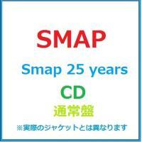 収録情報《3枚組 収録数:50曲》    DISC11.Can't Stop!!-LOVING-2....