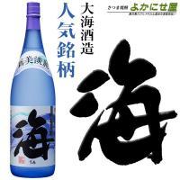 焼酎 海 25度 1800ml 大海酒造 芋焼酎 鹿児島 お酒 ギフト プレゼント さけ 人気 おすすめ 限定 内祝い