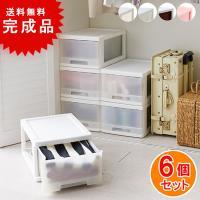 1個ずつ分けて使える便利な収納ケースを、6個セットでお届け!ベッド下やクローゼット上の棚など、収納し...