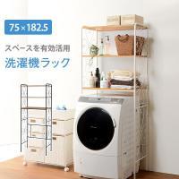 こちらの商品の販売価格は、商品価格(9698円)と梱包送料(1296円)を合算した価格となっておりま...