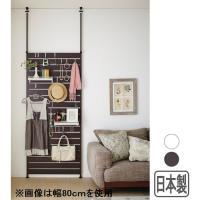 カラー展開:ブラウン 茶 ホワイト 白 03z513 突っ張り棒で設置するので壁を傷つけずに小物を引...
