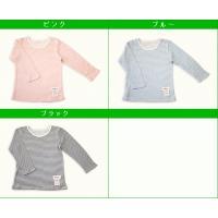 キッズ女児インナー子供長袖肌着 草木染ガーゼ 女の子Tシャツ(90-110cm)|mutter|02