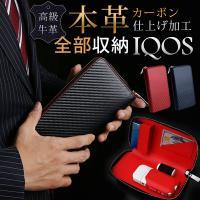 【正規品】 アイコス ケース レザー 財布 カバー アイコスケース iQOS ケース 革 収納 シン...