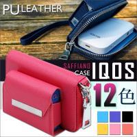 【セール中】 lQOS ケース レザー 財布 ケース 革 収納