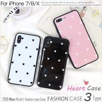 【キーワード】 iPhone8 ケース カバー アイホン8 iPhone8 ケース アイフォン7 カ...