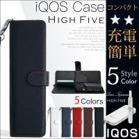 製品名: HIGH FIVE iQOSをスマートに持ち運び。手帳型レザーアイコスケース ロングタイプ...