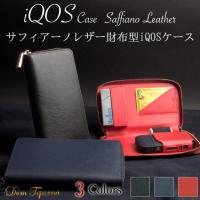 製品名: Dom Teporna アイコス ケース ラウンドファスナー ウォレット型 iQOSケース...