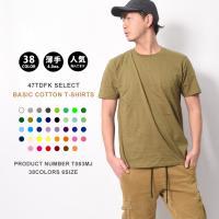 ■激安価格が魅力の無地Tシャツ  ■4.0オンスの薄手のライトウェイトTシャツ  ■しなやかでスタイ...
