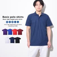 ■ポロシャツの特徴 ・ユニフォームに最適なビズポロ ・綿ポリ混T/C素材のポロシャツ ・4.9オンス...
