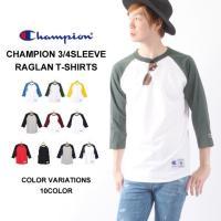 ■チャンピオン(CHAMPION)の7分袖ラグランTシャツ メンズ  無地 T-shirt Tee ...