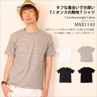 7.1オンスの厚手の生地の無地Tシャツ。 このところ米国製のようにざらざらとした質感の厚手のTシャツ...
