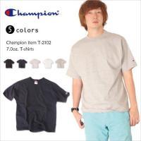 王道のチャンピオンの無地Tシャツ 7.0オンスの厚手の生地コットンヘリテージジャージーで厚手ながら柔...