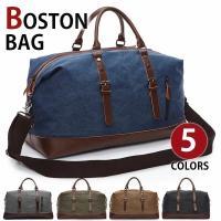 ◆高級感がありながらもスポーティなデザインのキャンバスアウトポケットボストンバッグです。  ◆丈夫な...