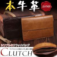 ◆より手触りを良くするために軽く馴染ませたクラッチバッグのご紹介です。シンプルなデザイン、高級感溢れ...