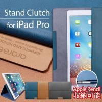 iPad Pro用 アイパッド プロ レザー 本革 セカンドバッグ風 ポーチ型 クラッチ風ケース ア...