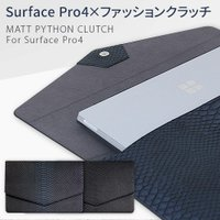 surface pro 4 ケース surface pro 4 保護 サーフェス サーフェスプロ M...