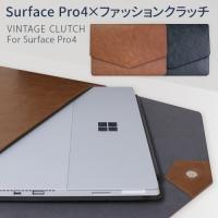 *取り寄せ商品*Surface Pro4 ケース バッグ型 ポーチ LAYBLOCK ヴィンテージク...