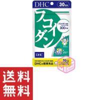 DHC フコイダン 30日分 60粒 サプリメント